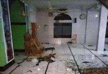Bangladesh Mosque Blast