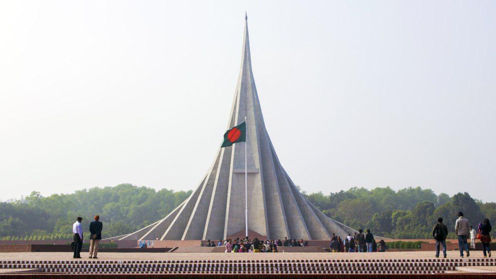 Jatiyo Sriti Shoudho