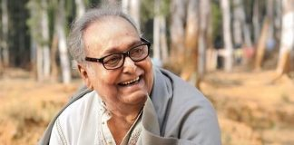 Veteran Actor Soumitra Chatterjee