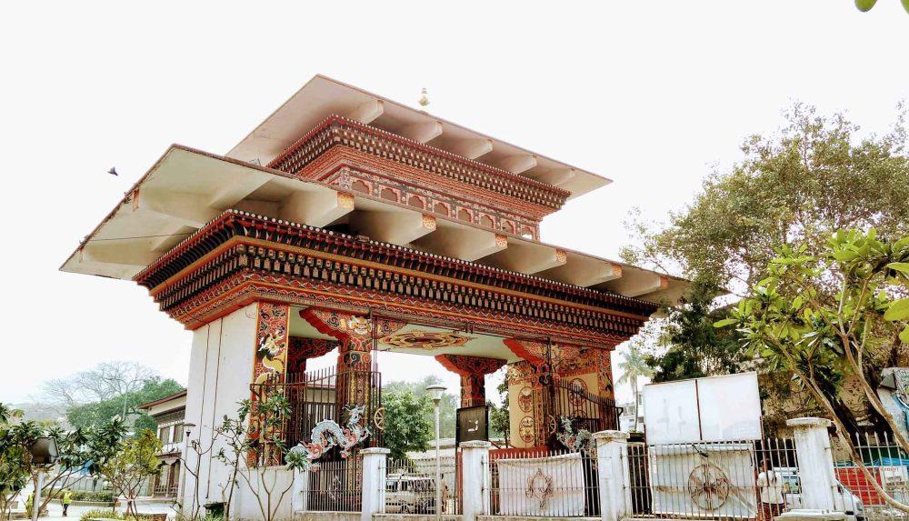Indo-Bhutan Border Gate, Phunetsholing