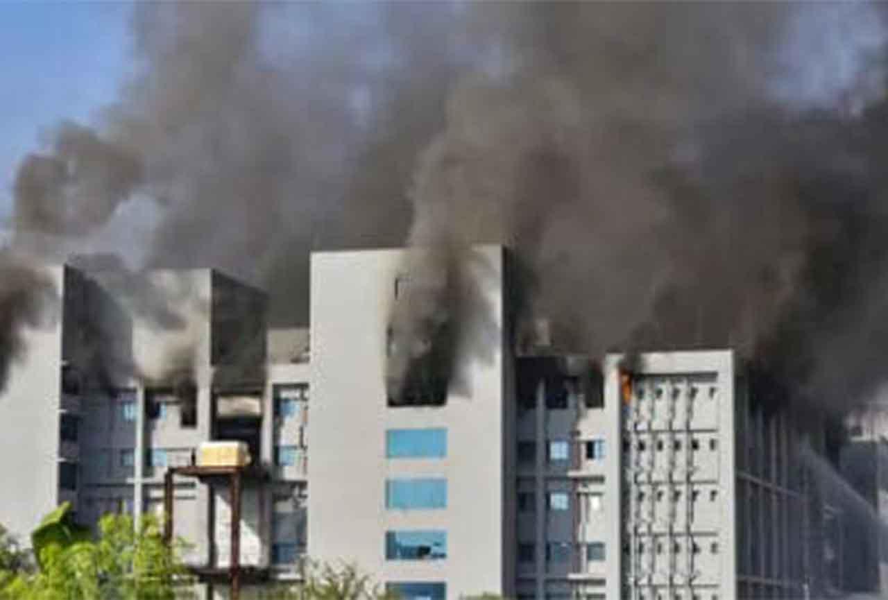 Fire Serum Institute India