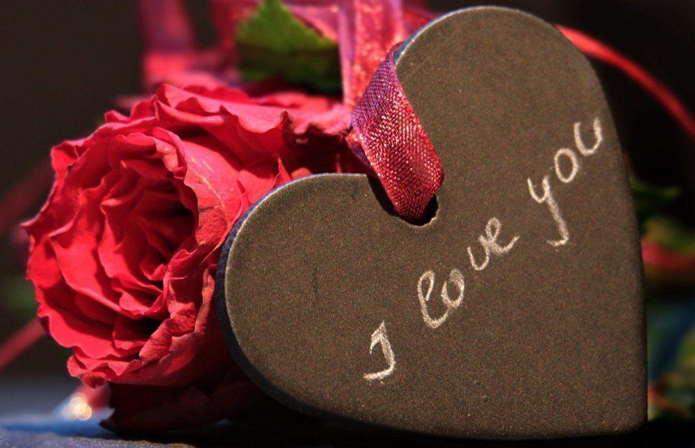 Valentines Day'2021