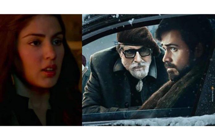 Bollywood film Chehre