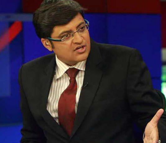 Arnab Goswami salary