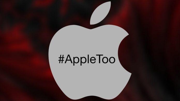 التفاح أيضا