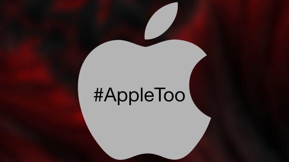 Apple Too