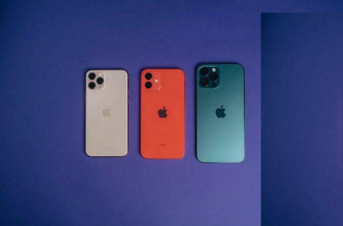 आईफोन 13