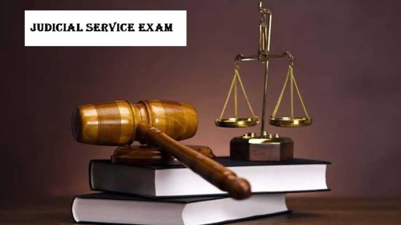 Bihar Judicial Exam